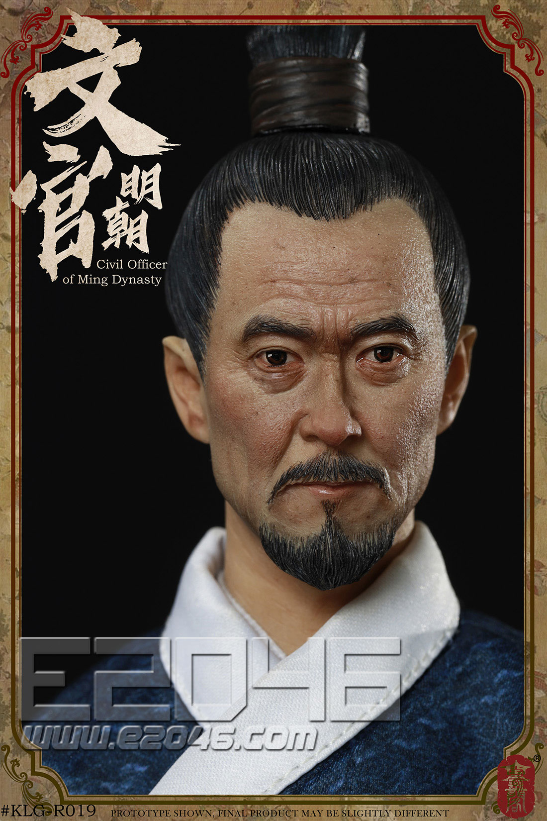 Civil Officer of Ming Dynasty (DOLL)