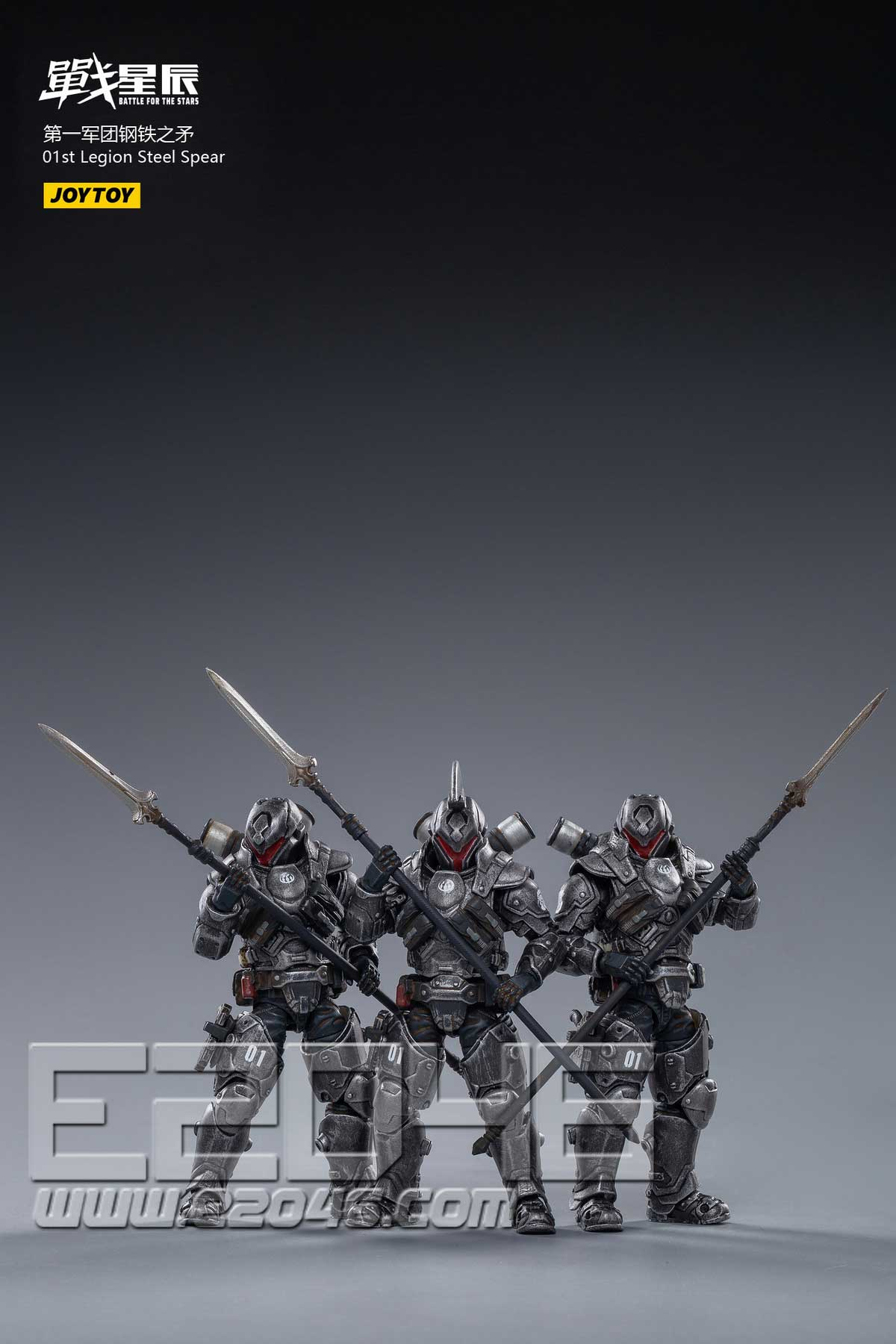 01st Legion-Steel Spear (DOLL)