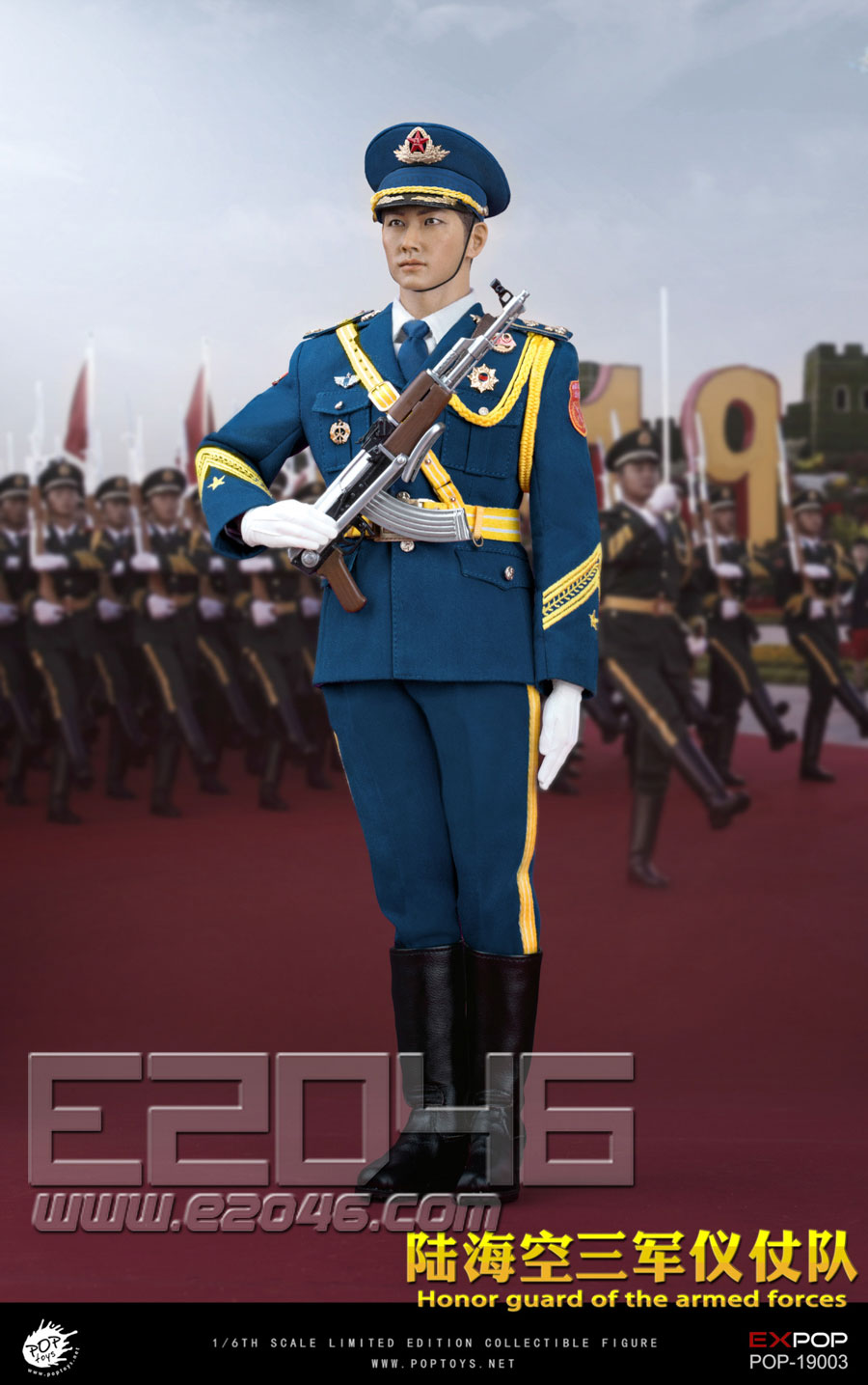 Honor Guard Air Force (DOLL)