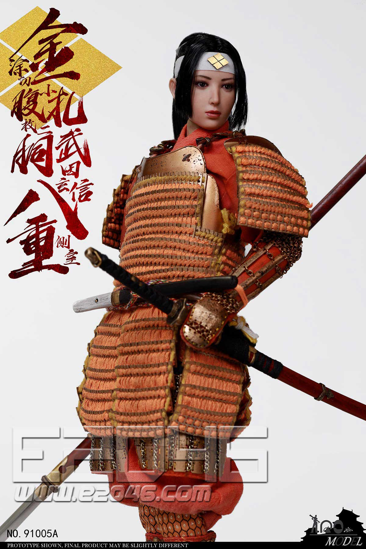 Takeda Shingen Side Room Badong Standard Version (DOLL)