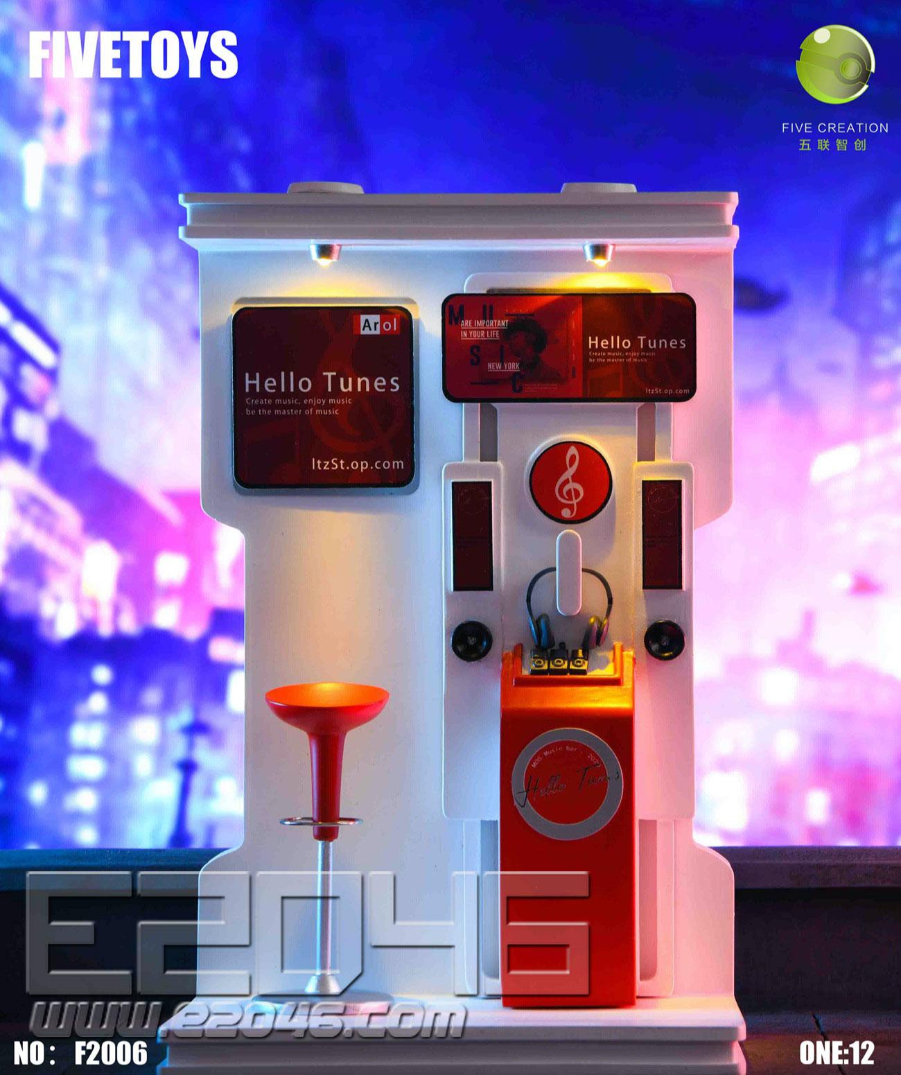 Jukebox Scene (DOLL)