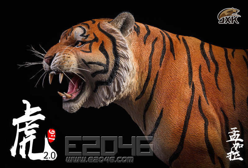 Bengal Tiger 2.0 Roar Edition A (DOLL)