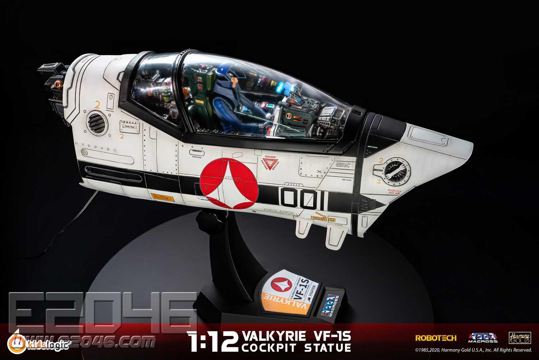 Battlestar (DOLL)