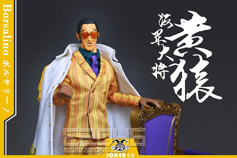 黄猿 豪华版 (人偶)