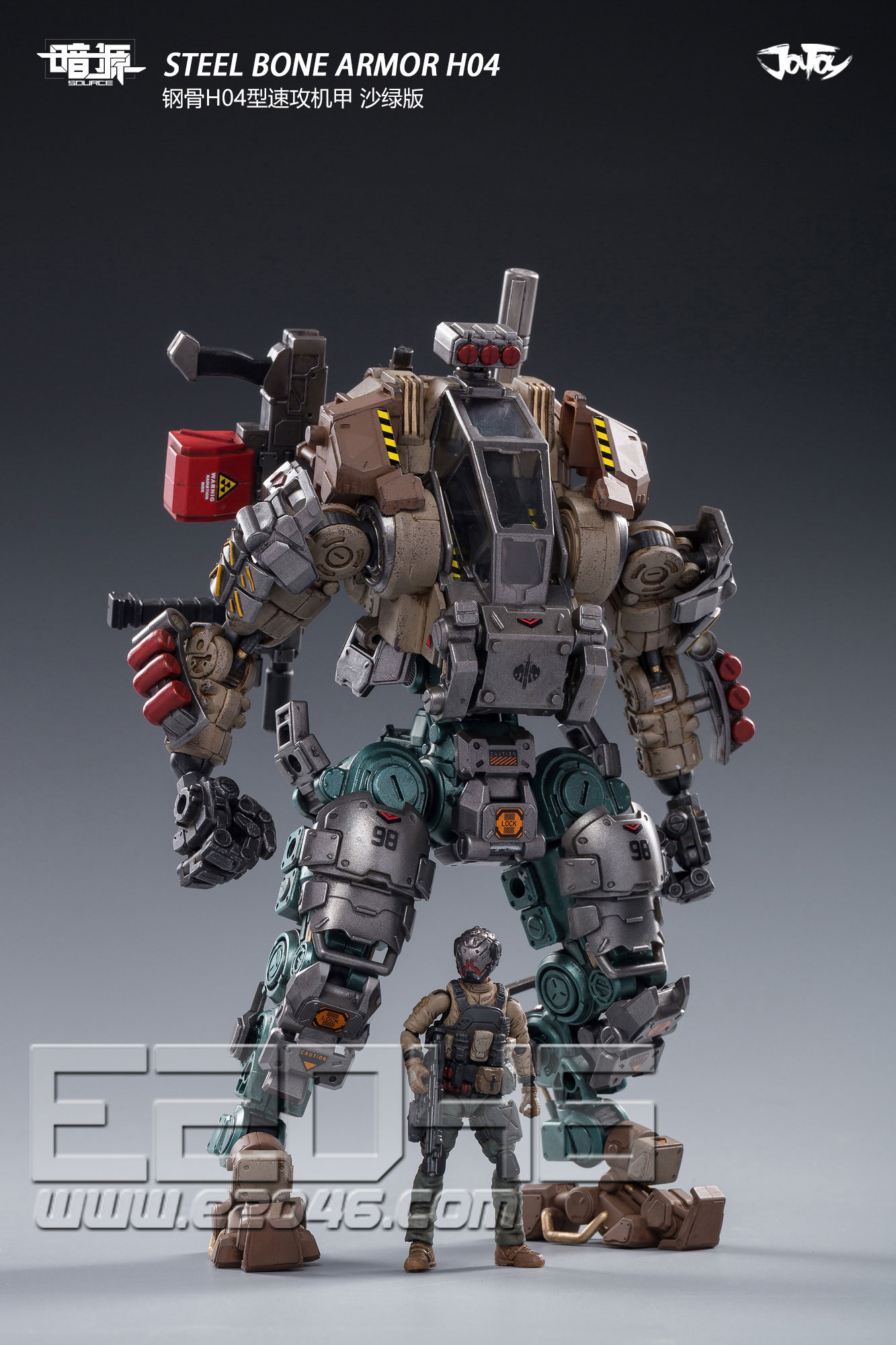 H04 Fast Attack Mecha (DOLL)