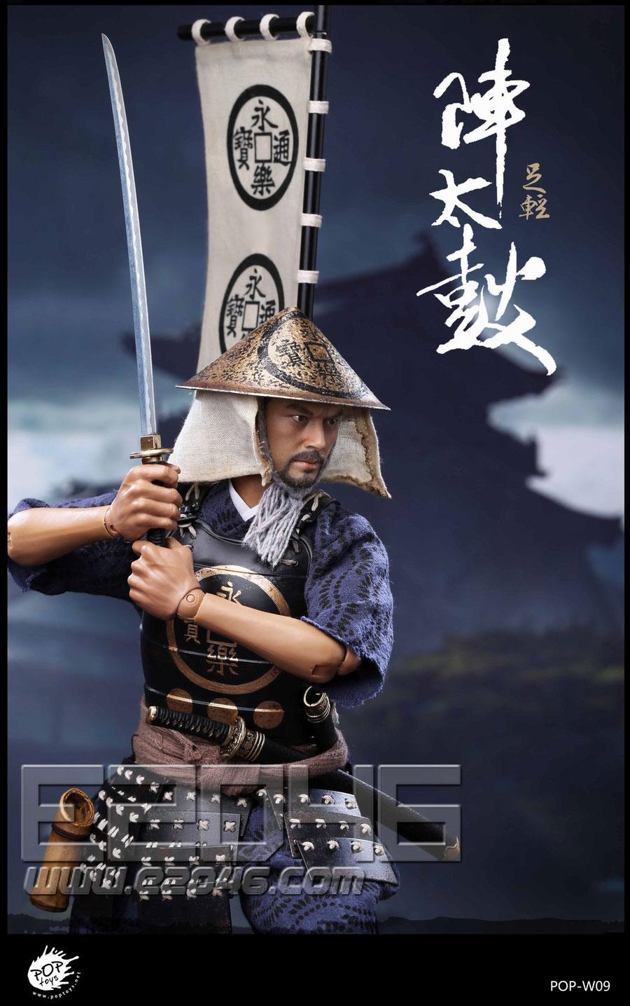 Taiko Drum Ashigaru (DOLL)