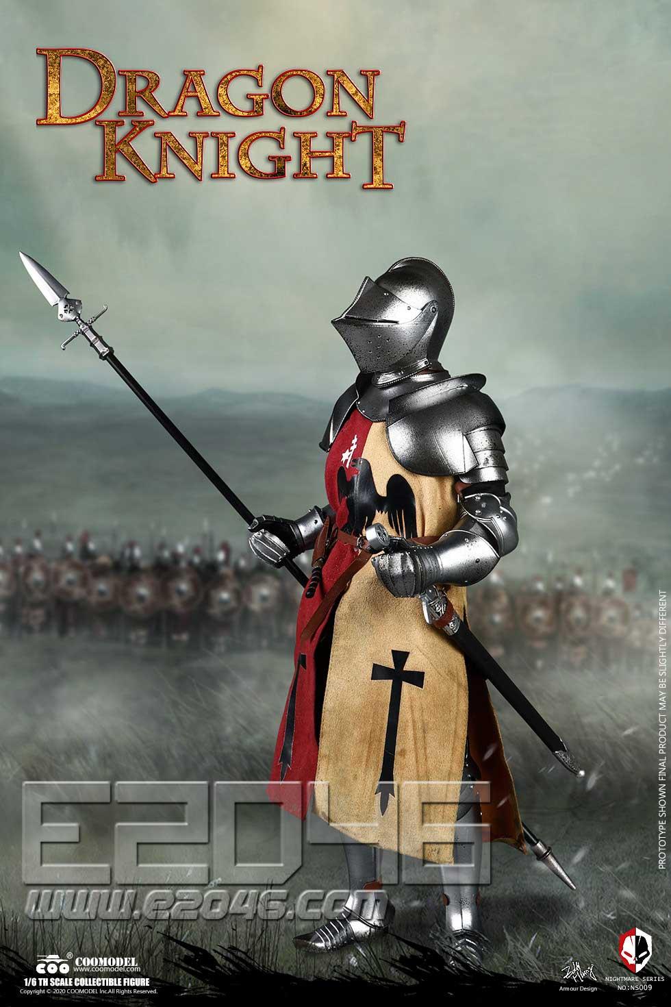 Dragon Knight (DOLL)