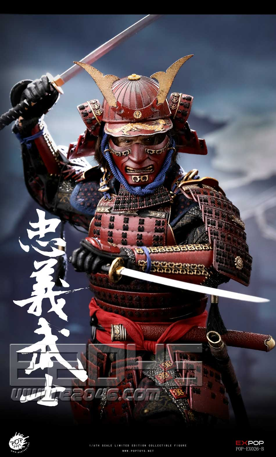 Devoted Samurai Deluxe Version (DOLL)