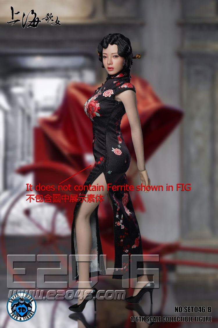 Shanghai Song Girl B (DOLL)