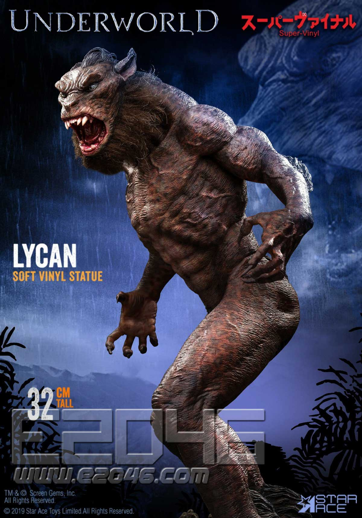 Lycan Standard Edition (DOLL)