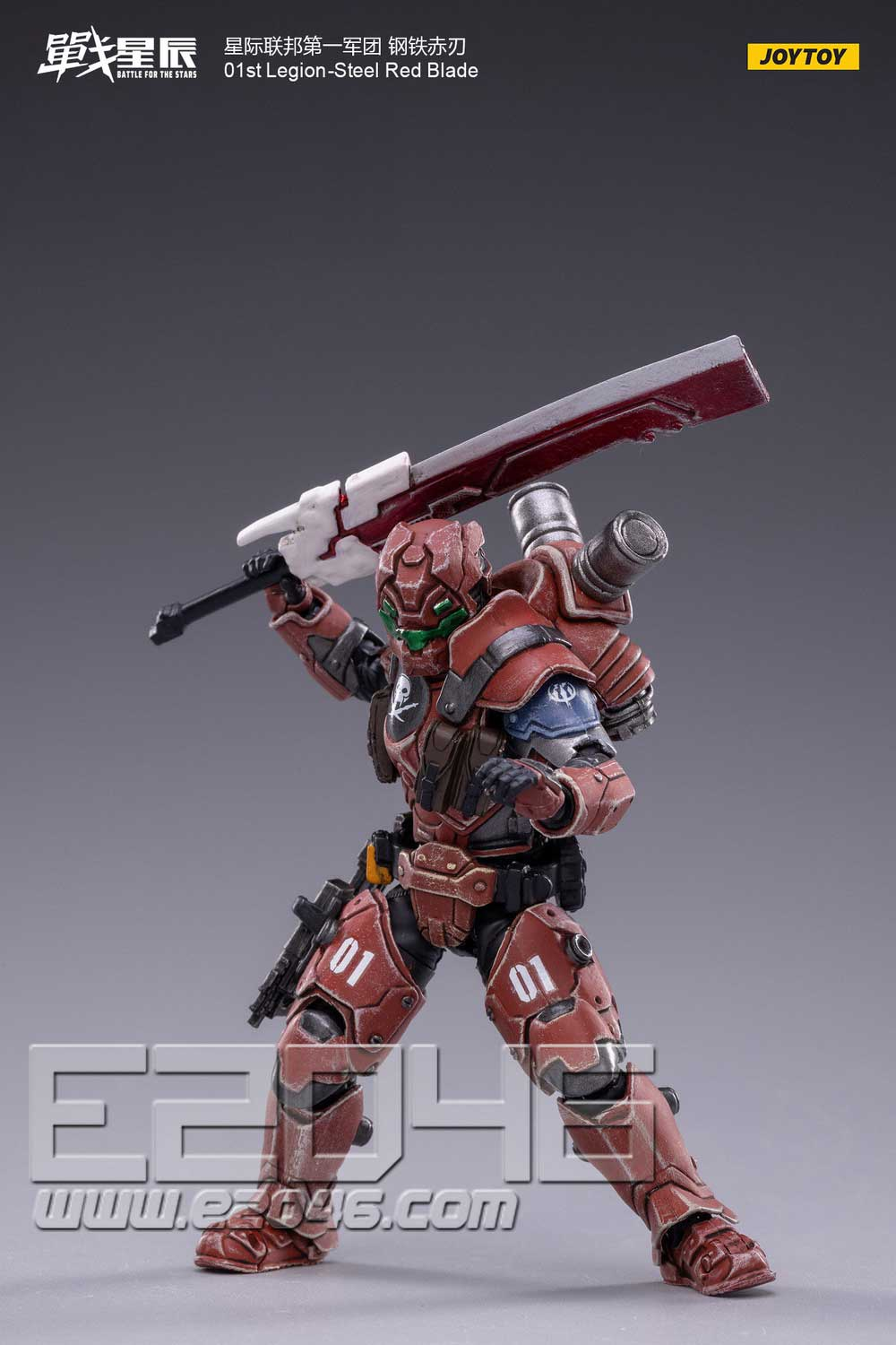 Steel Red Blade (DOLL)