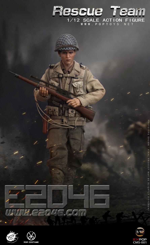 Sniper (DOLL)