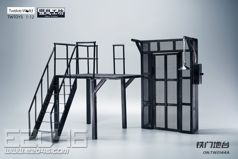 Steel Platform A (DOLL)