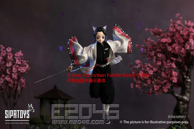 Zanki Blade Butterfly (DOLL)