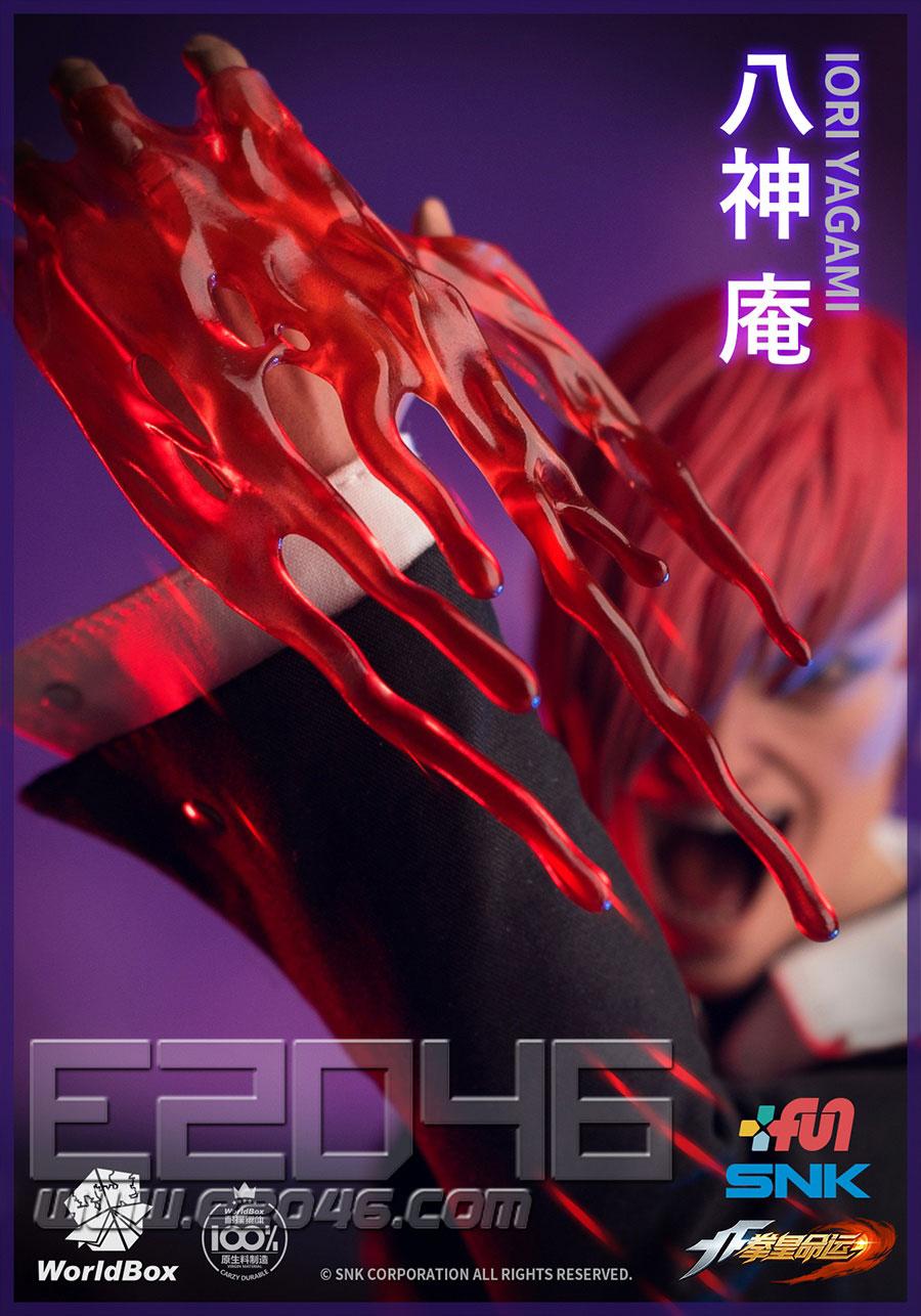 Iori Yagami Deluxe Version (DOLL)
