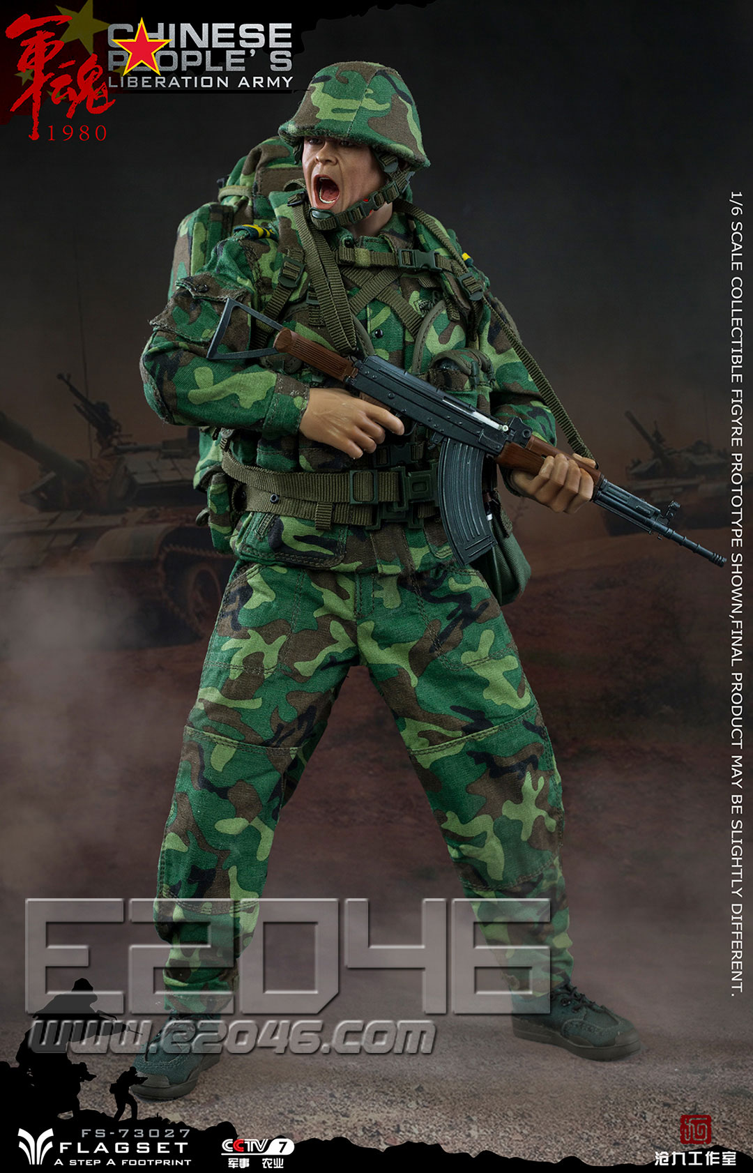 Assault Soldier (DOLL)