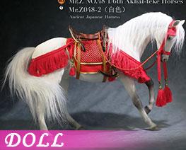 DL3610 1/6 Akhal Teke Horses Set B (DOLL)