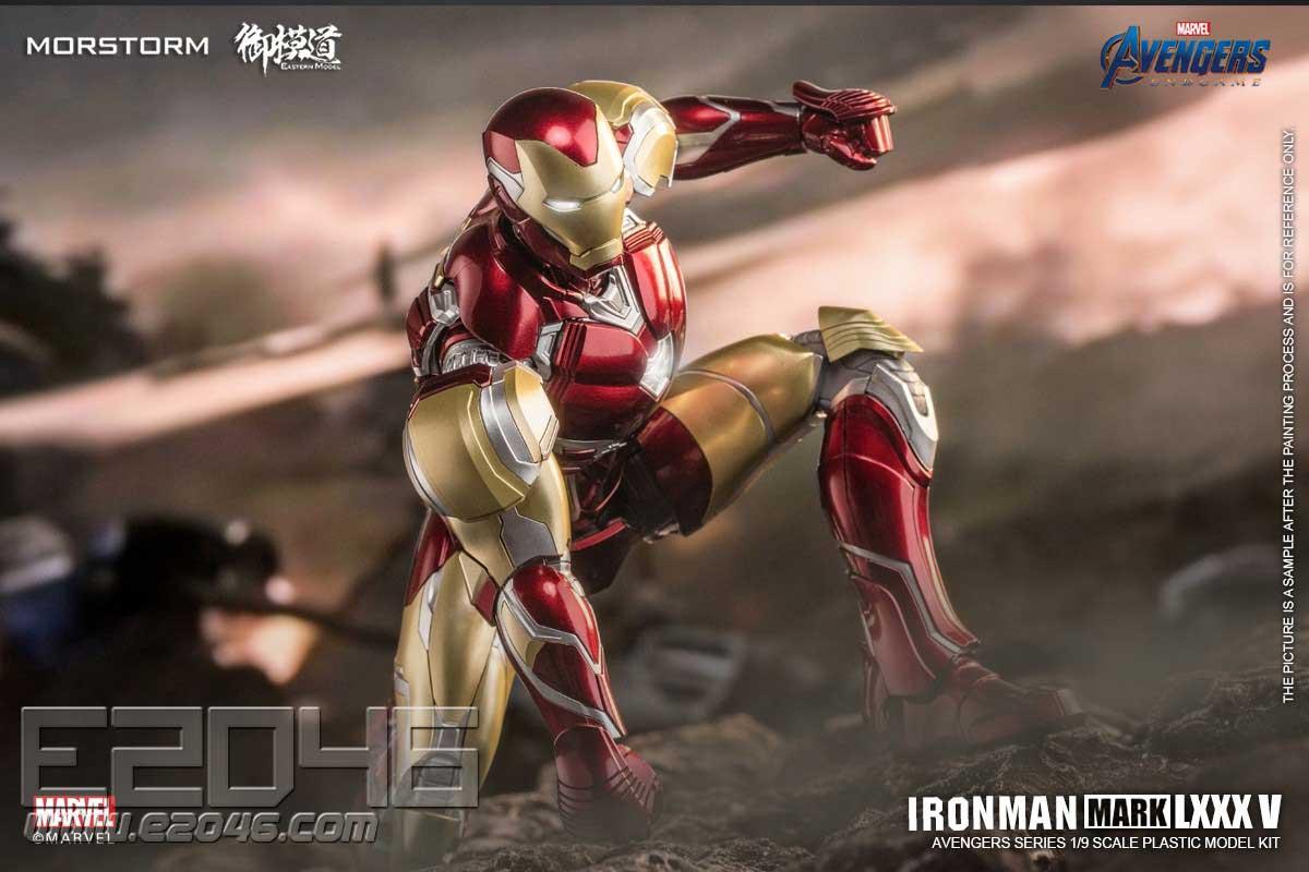Iron Man MK85 (DOLL)