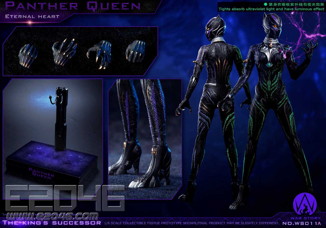 Panther Queen Standard Version (DOLL)