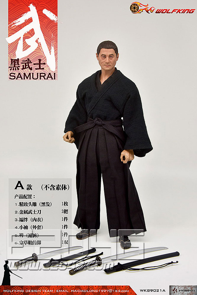 Samurai Head Costume Set A (DOLL)