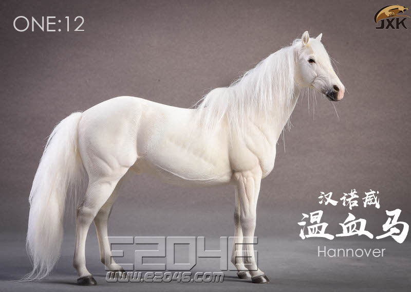 Hanover Warm-blooded Horse A (DOLL)