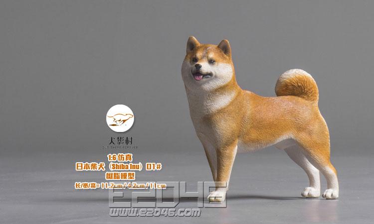 Shiba Inu Yellow (DOLL)