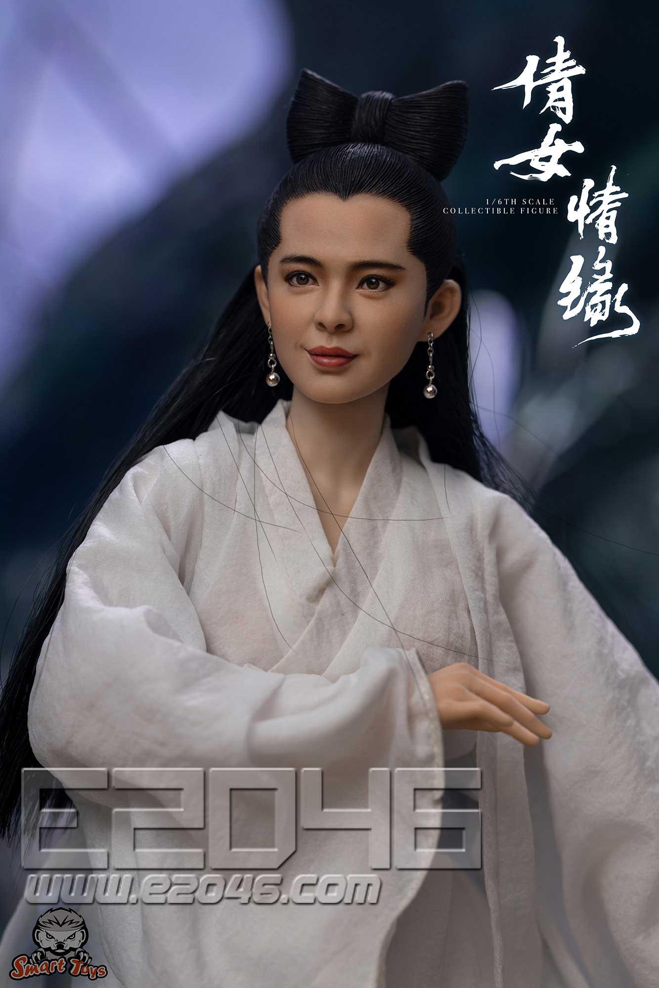 A Qian Nv Love (DOLL)