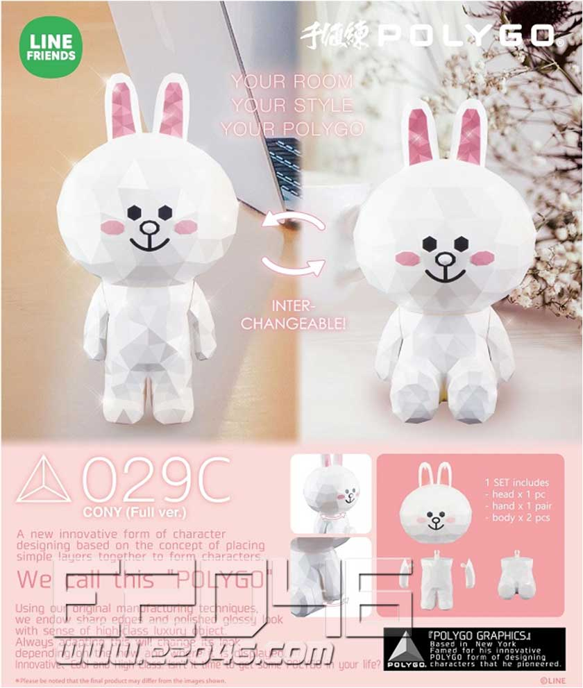 Cony Full Version (DOLL)