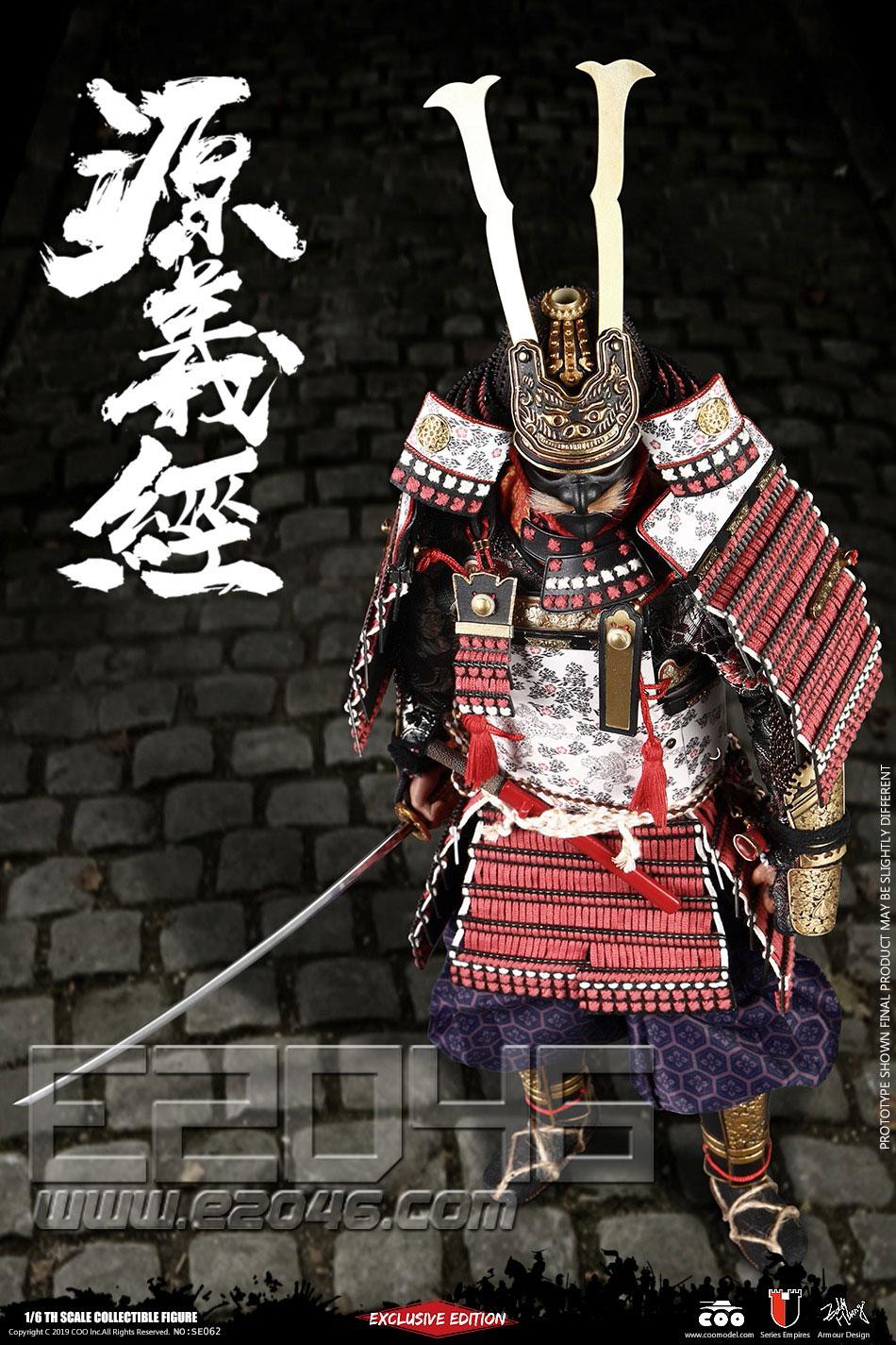 Minamoto No Yoshitsune Exclusive Version (DOLL)