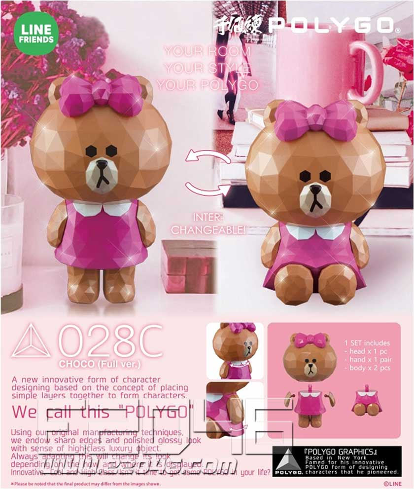 Choco Full Version (DOLL)