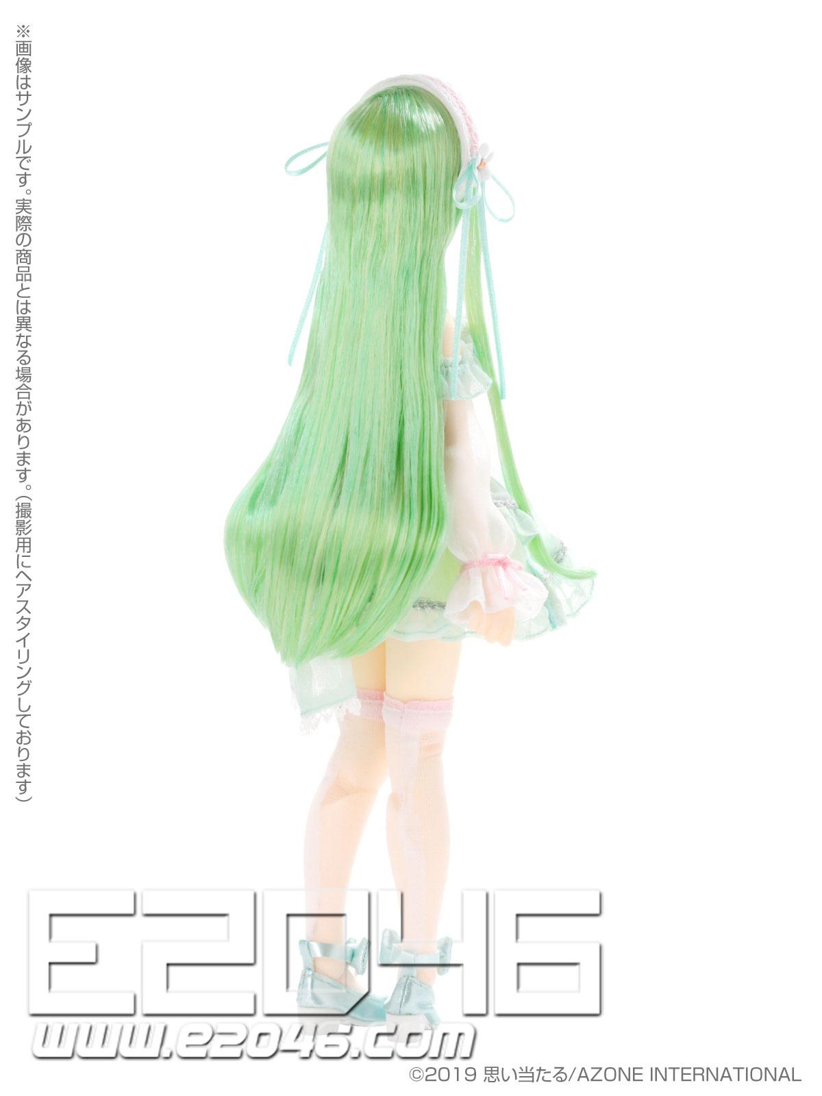 Miu (PVC)