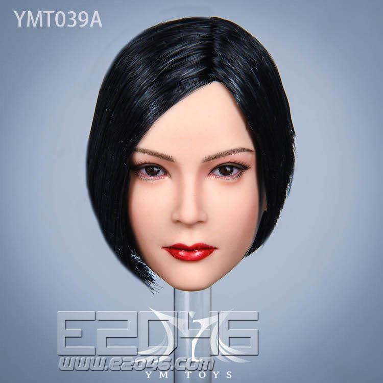 Ada Wong A (DOLL)
