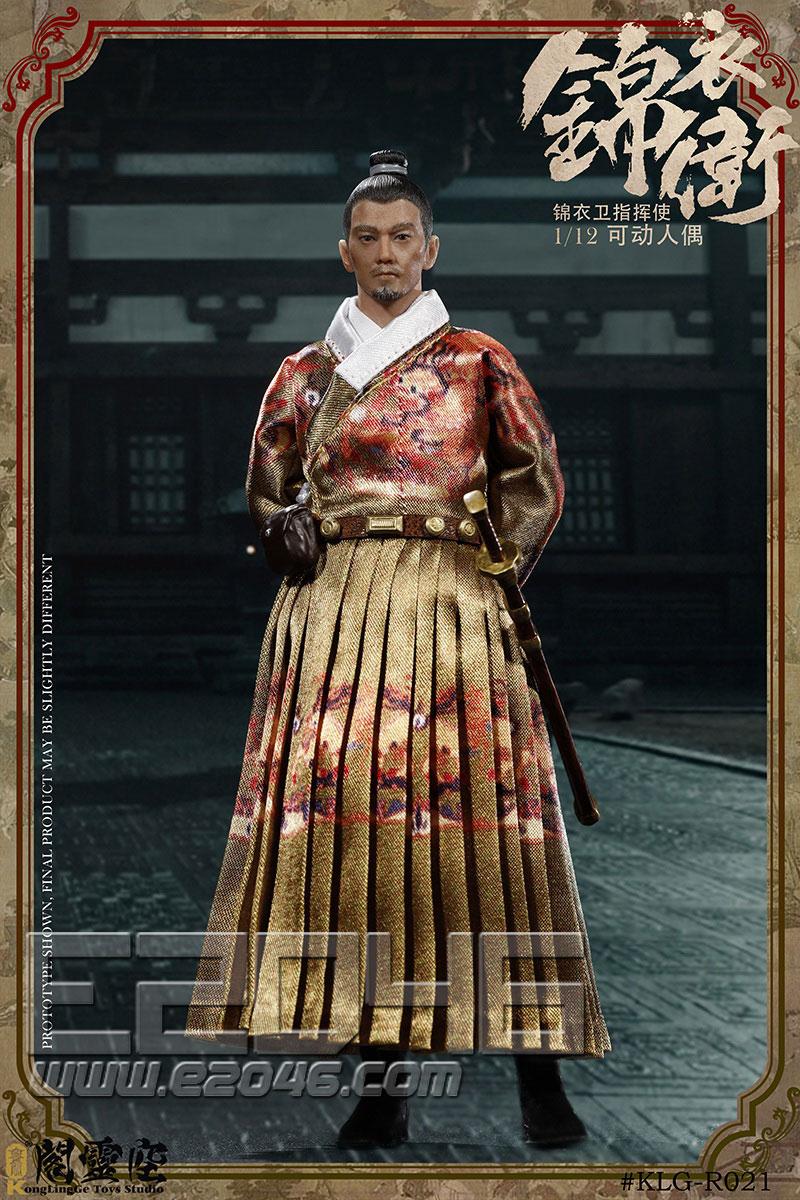 Jin Yi commander B (DOLL)