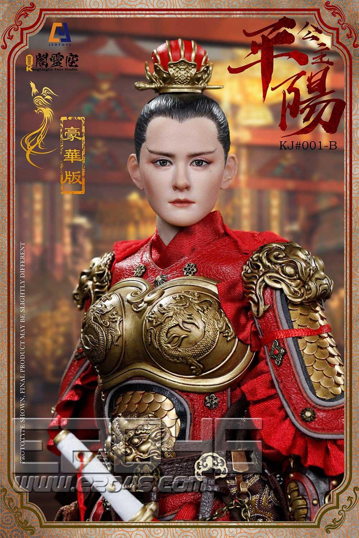 Li Xiuning Deluxe Version (DOLL)