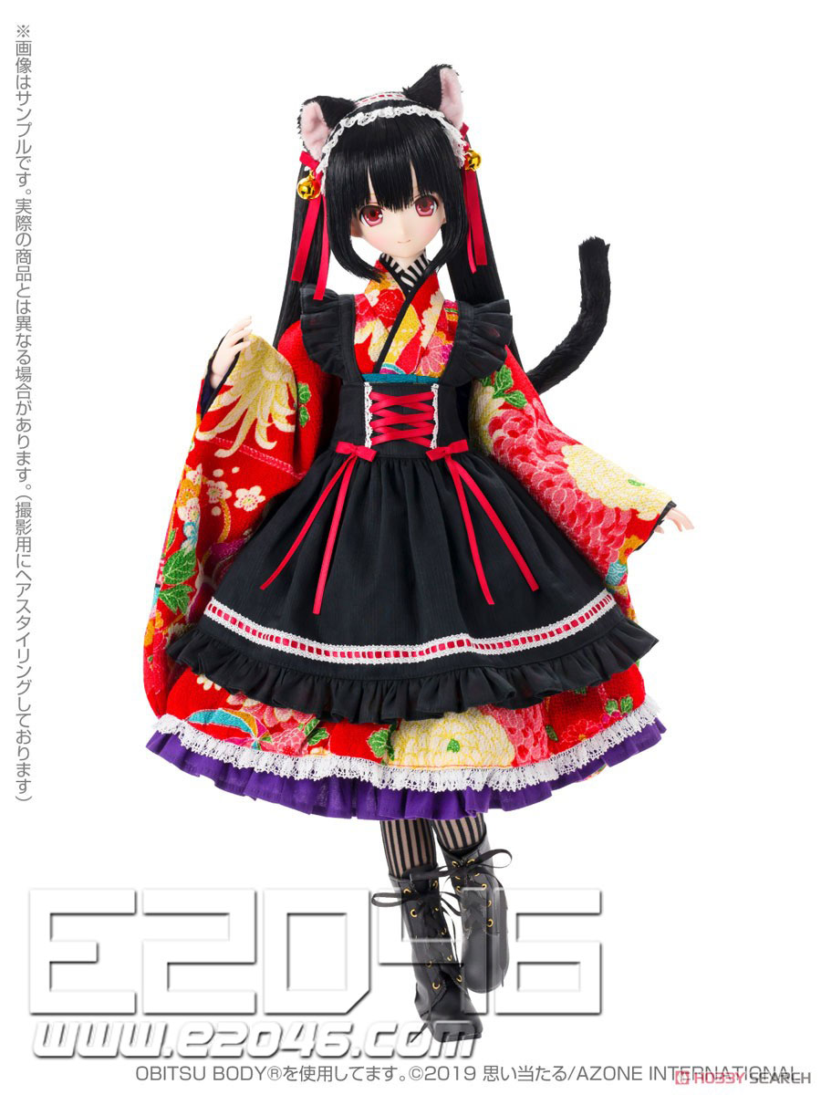 Black Cat (DOLL)
