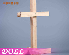 DL4136 1/6 Military Equipment Wooden Frame B (DOLL)