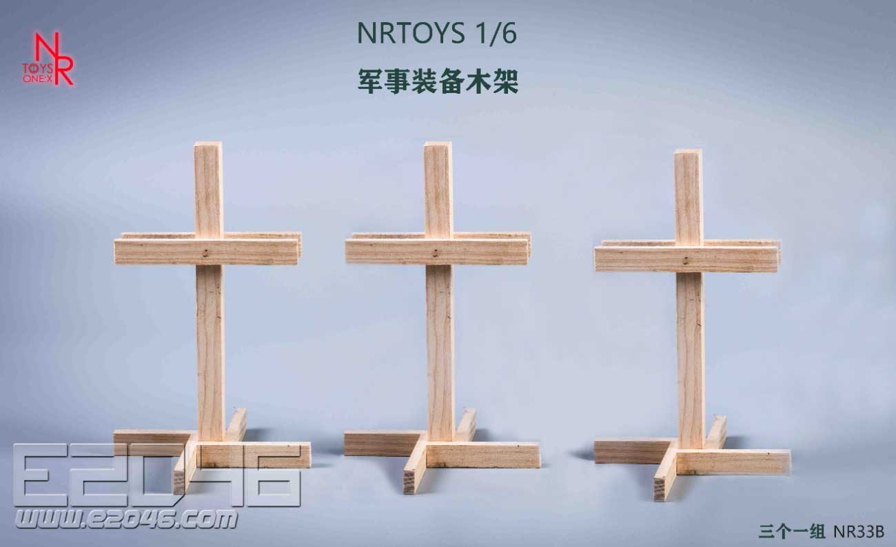 Military Equipment Wooden Frame B (DOLL)