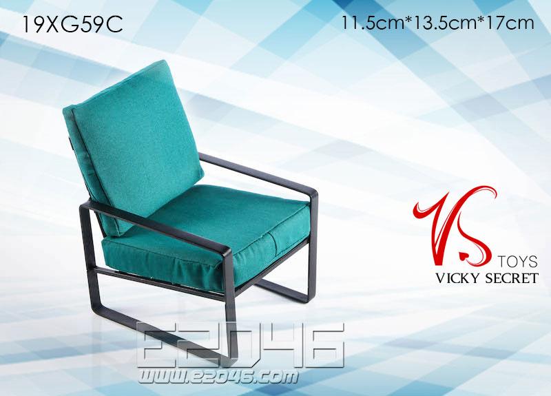 Modern Sofa C (DOLL)