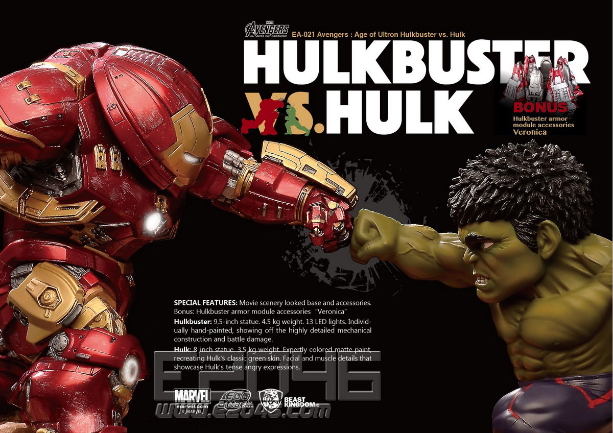 Hulkbuster VS Hulk (DOLL)