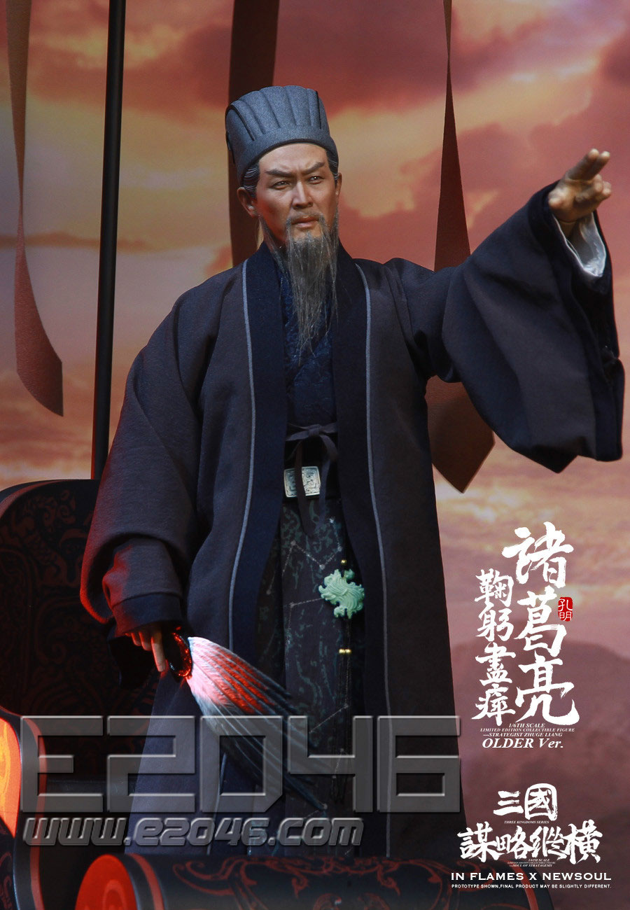 Zhuge Liang Older Standard Version (DOLL)