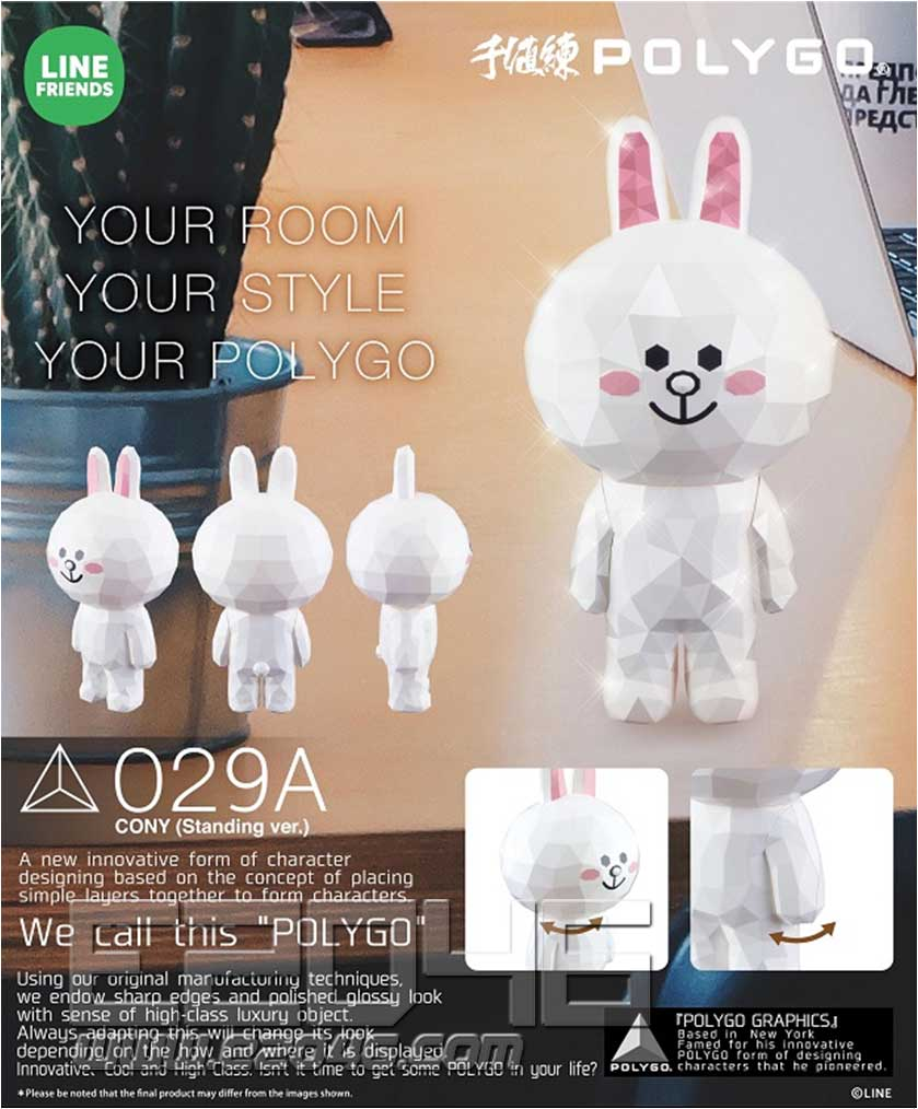 Cony Standing Version (DOLL)
