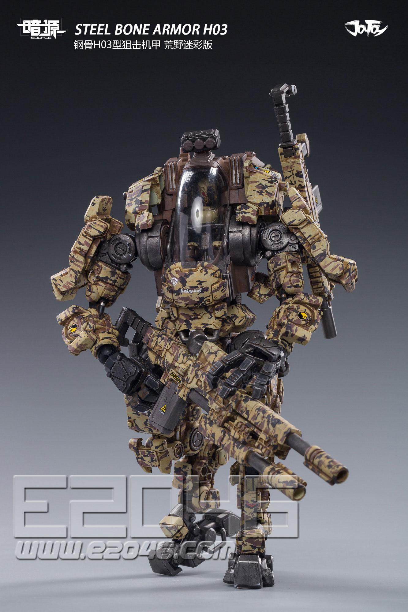 H03 Sniper Mech (DOLL)