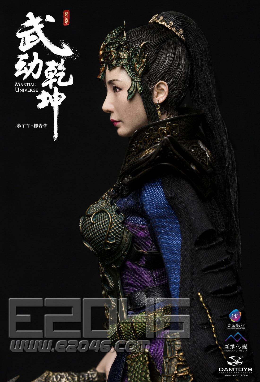 Mu Qian Qian (DOLL)