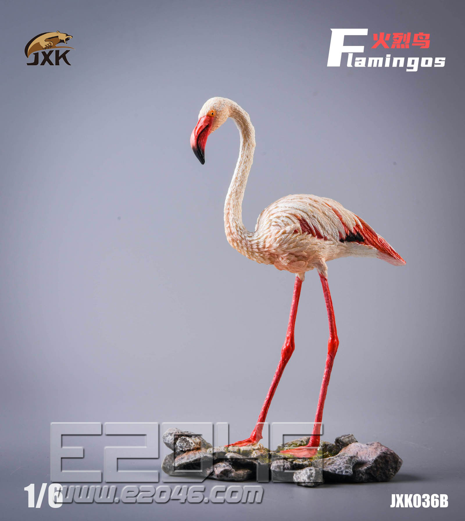 Flamingo B (DOLL)
