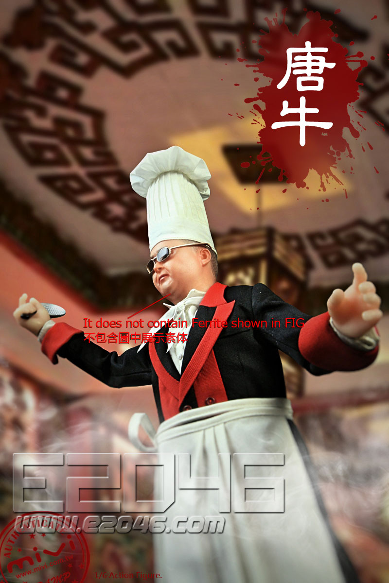 Don Cow Chef (DOLL)