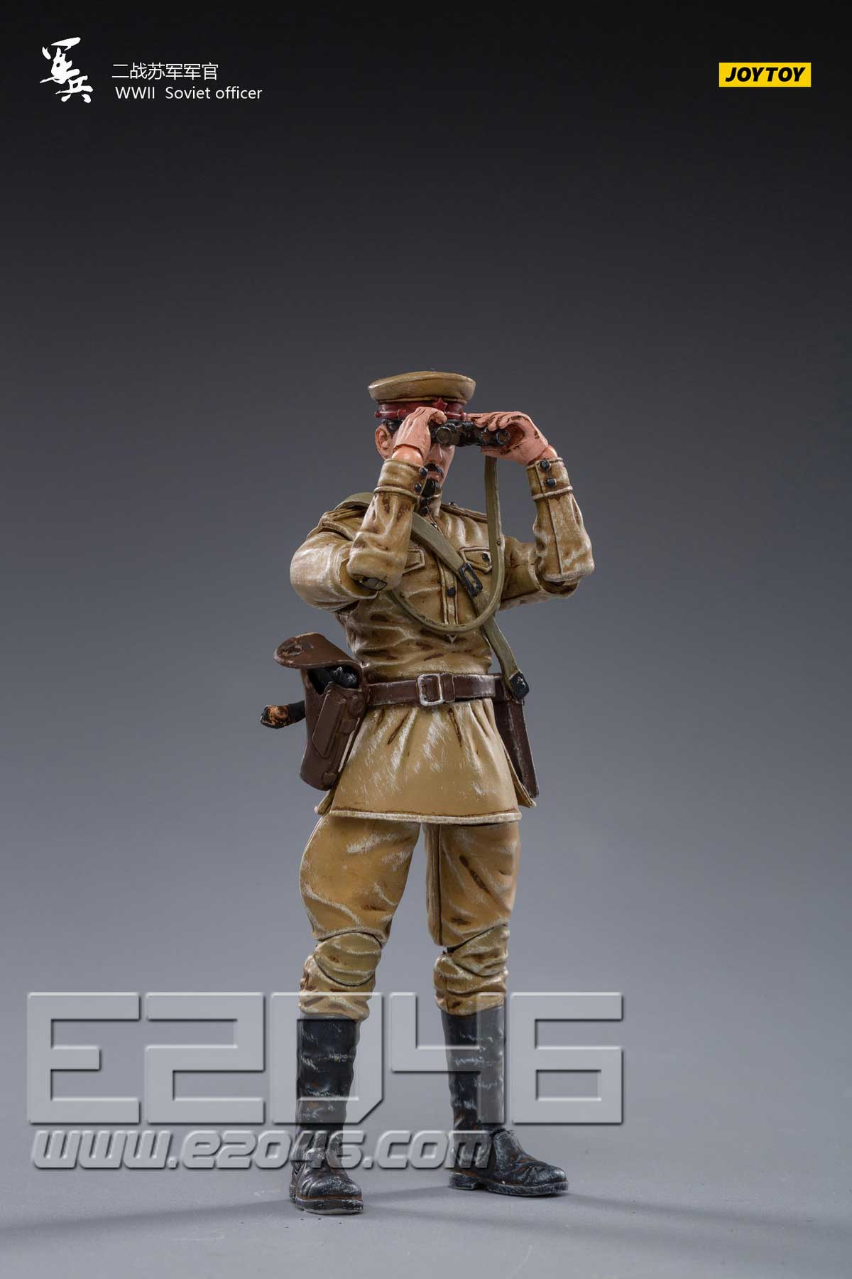 Soviet Officers Of World War II (DOLL)