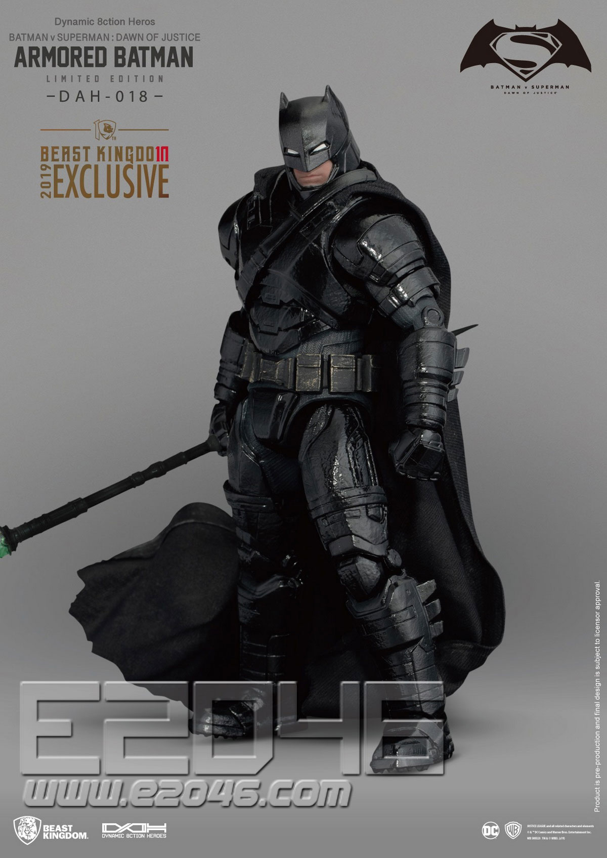 Armored Batman Special Edition (DOLL)