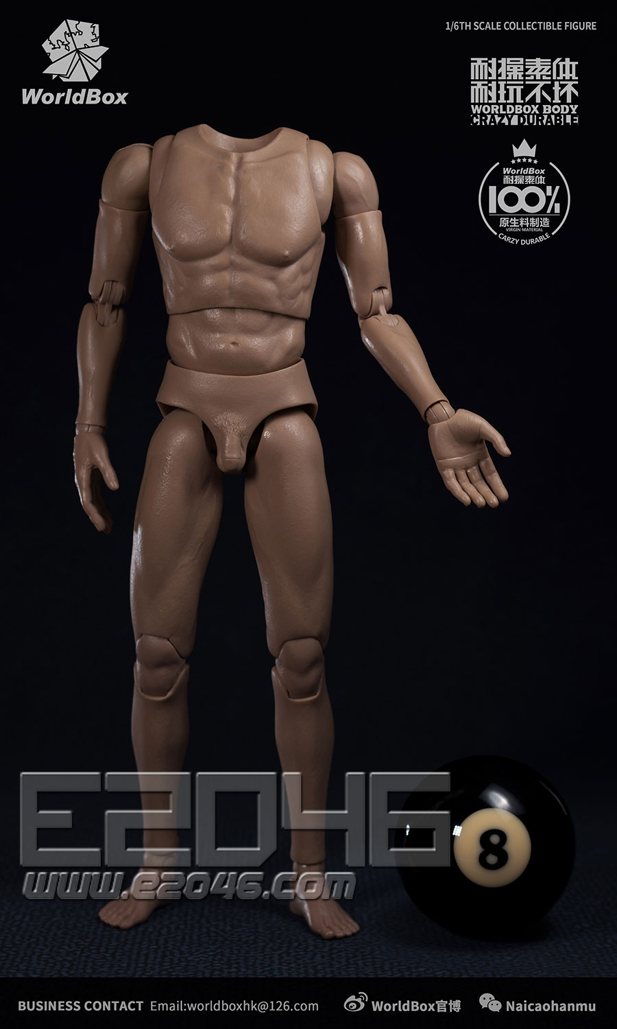 Durable body (DOLL)