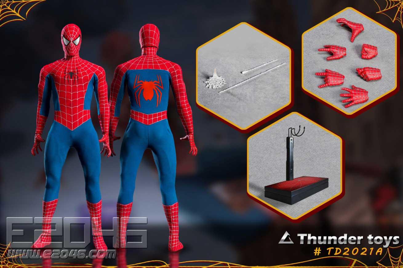 Variant Spider Standard Version (DOLL)