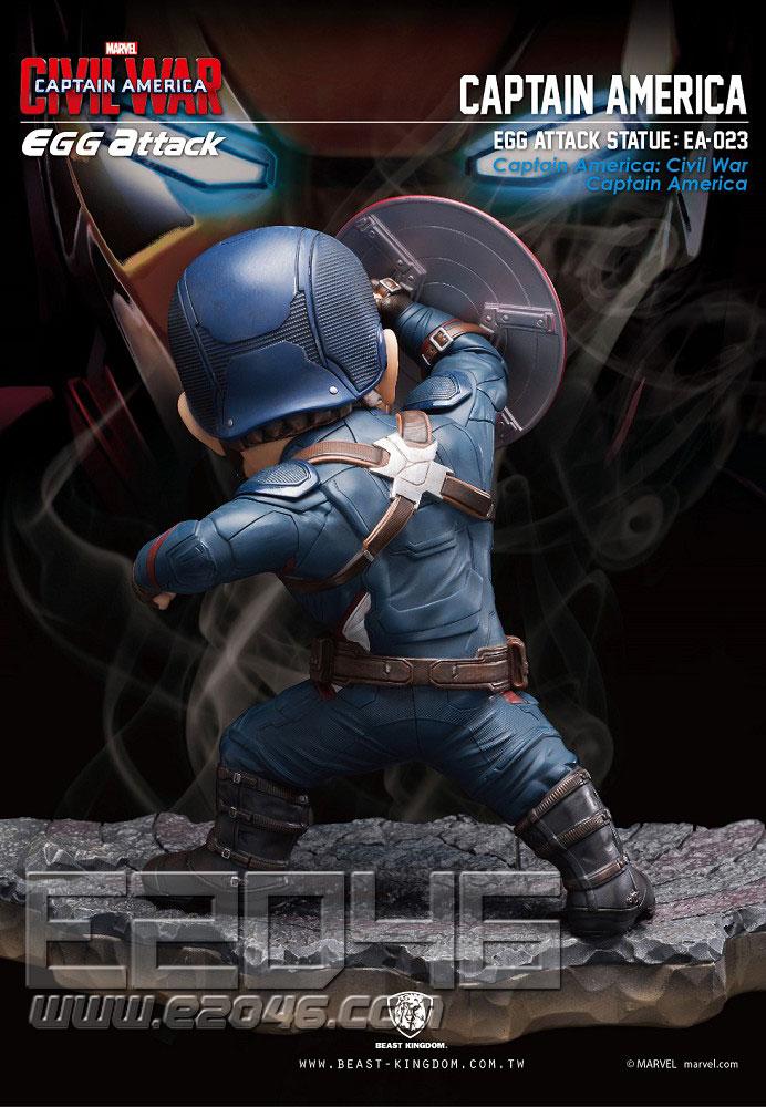 Captain America (DOLL)